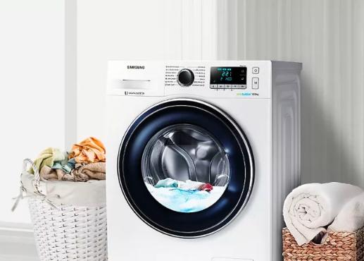 Pračka s předním plněním Samsung