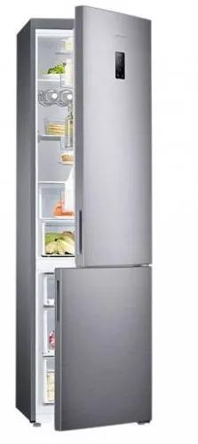 Lednice značky Samsung