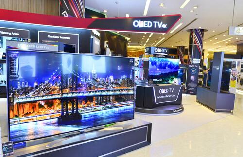 Samsung QLED Televize