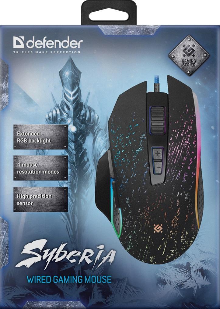 Herní myš Defender Syberia GM-680L, 3200DPI, 7tl., černá