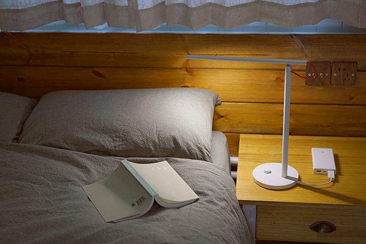 Lampa na nočný stolík Xiaomi
