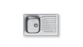 Amaltia 1B 1D - výtok.otvor 92 (790x500) - II. jakost