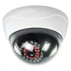 Atrapa CCTV kopulovité kamery s 25 IR LED (SAS-DUMMYCAM95)