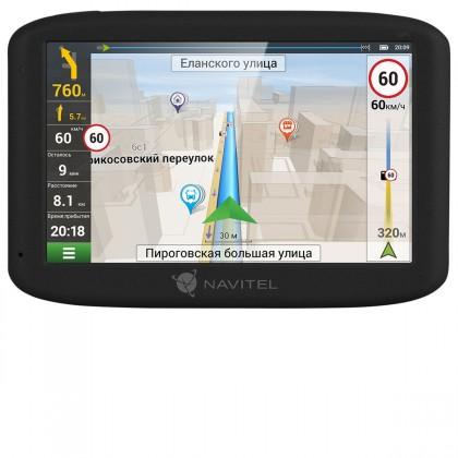 """Auto navigace GPS Navigace Navitel MS400 5"""", Truck, speedcam, 12 zemí, LM"""