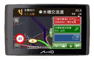 Auto navigace MIO Combo 5107 GPS navigace s kamerou, 5'', LT