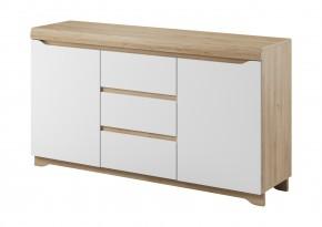 Avallon - Obývací komoda, 2 dvířka, 3 zásuvky (buk ibsen/bílá)