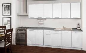 Basic - kuchyňský blok A 240 cm