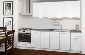 Basic - kuchyňský blok A 260 cm