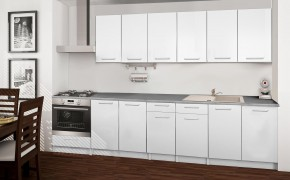 Basic - kuchyňský blok C 300 cm