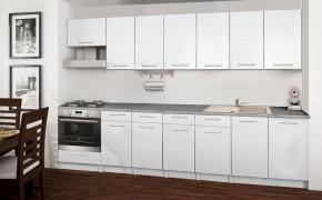 Basic - kuchynský blok D 300 cm