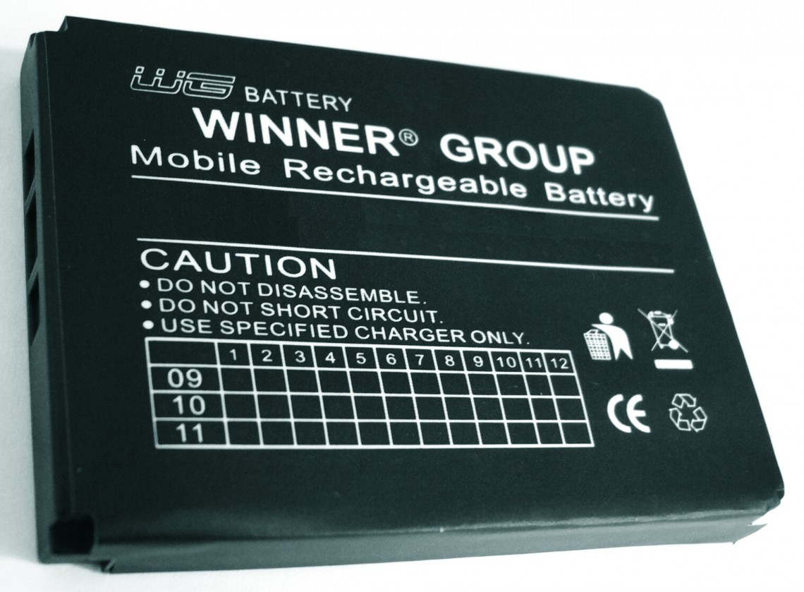 Baterie LG KF300 Li-Pol 850mAh