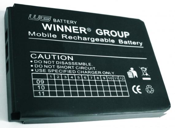 Baterie Sam Galaxy S II 1800 li-pol