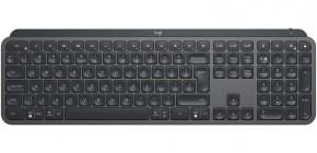 Bezdrátová klávesnice Logitech MX Keys (920-009415)