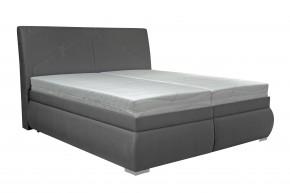 Čalouněná postel Arte 180x200, vč. matrace, poloh. roštu a úp + dárek 2 polštáře