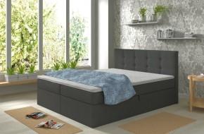 Čalouněná postel Carrie 160x200,tmavě šedá,vč.matrace,topperu,ÚP