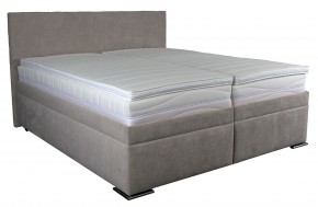 Čalouněná postel Rory 180x200, šedá, vč. matrace, roštu a úp + dárek 2 polštáře