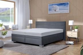 Čalouněná postel Windsor 200x200, vč. mat., roštu, ÚP II.jakost