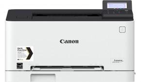 Canon i-SENSYS LBP613Cdw (1477C001) POUŽITÉ, NEOPOTŘEBENÉ ZBOŽÍ