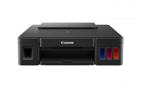 Canon Pixma G1411 POUŽITÉ, NEOPOTŘEBENÉ ZBOŽÍ