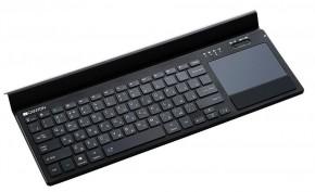 Canyon CND-HBTK7-CS Bluetooth + Wireless klávesnice Android POUŽI