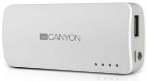 Canyon CNE-CPB44 Power Bank 4400mAh, bílá