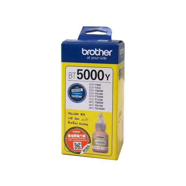 Cartridge Brother Cartridge Brother BT5000Y, žlutá