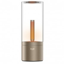 Chytrá stolní lampička Xiaomi 17699 ROZBALENO