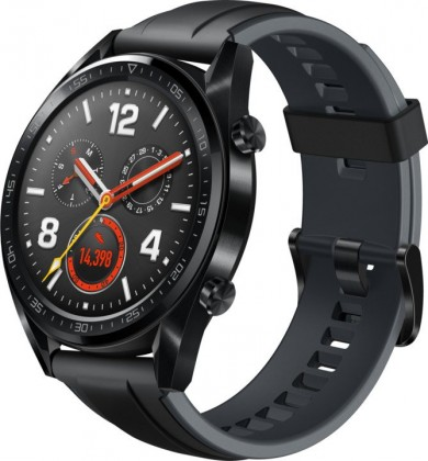 Chytre hodinky do 1000kc - Cochces.cz 2592227c7e2