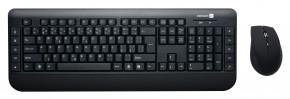 Connect IT bezdrátová kombo klávesnice a myš CI-185 OBAL POŠKOZEN