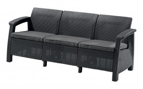 Corfu II Max Love Seat - Trojsedák (grafitová/šedá)