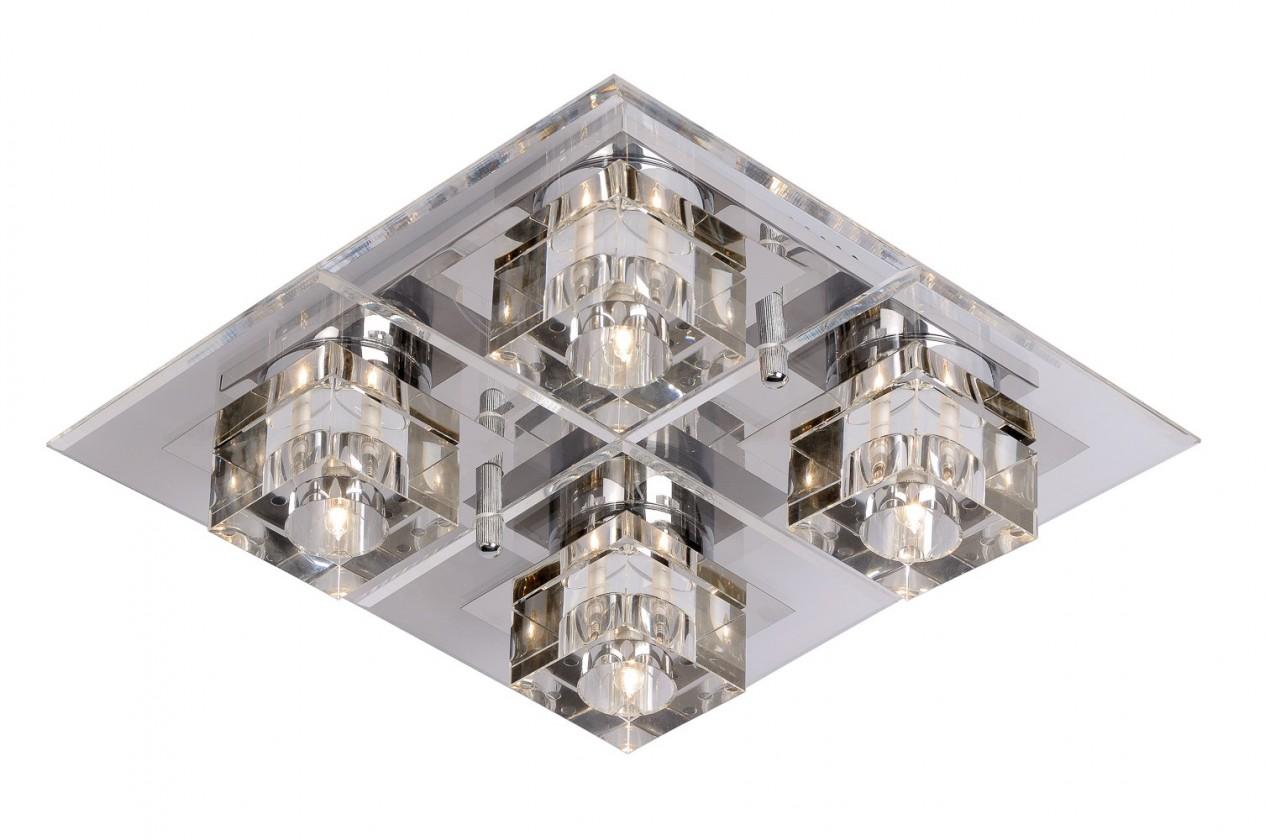 Cristy - stropní osvětlení, 20W, G4 (stříbrná)