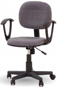 Dětská židle, křeslo Darian (šedá)