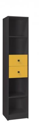Dětský regál Tommy 6 (šedá/žlutá)