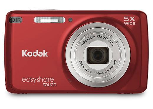 Digitální fotoaparáty Kodak EasyShare M 577 Red