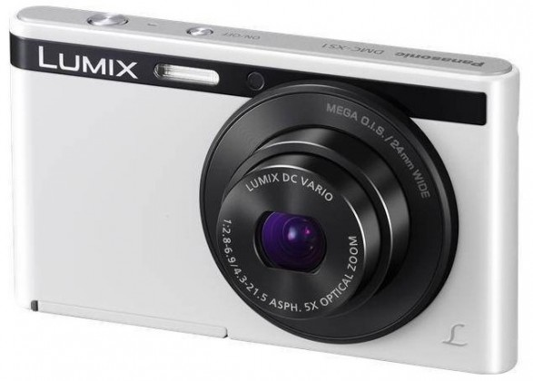 Digitální kompakt Panasonic Lumix DMC-XS1 White
