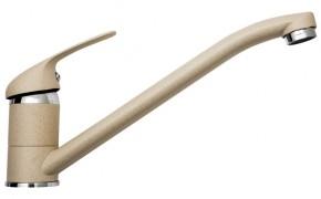 Dřezová baterie Asalia, béžová, 22x15 cm