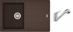 Dřezový set 20 - dřez granit + baterie (hnědá)