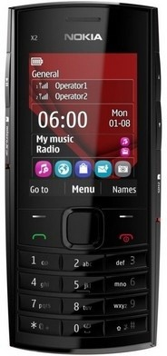Dual SIM telefon Nokia X2-02 Red (Dual-SIM) ROZBALENO
