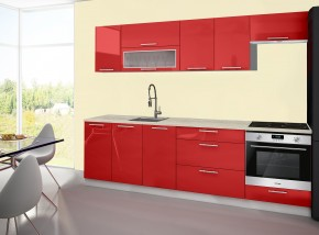 Emilia - Kuchyňský blok D, 260 cm (červená, PD travertin světlý)