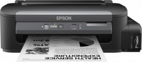 EPSON M100 + Dárek kniha