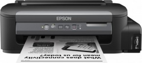 EPSON M105 + Dárek kniha