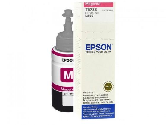 Epson T6733 purpurová - originální