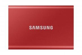 Externí SSD disk Samsung - 1TB - červený