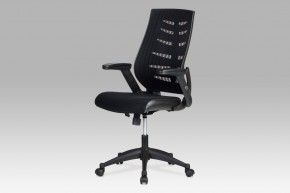 Fishbone 2 - Kancelářská židle, látka mesh+koženka (černá)