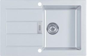Franke - dřez Tectonite SID 611-78, 780x500 mm (bílá)