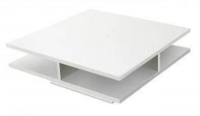 Game plus - konferenční stolek (bílá)