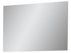 GW-Tokio - Zrcadlo (buk repro)