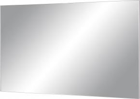 GW-Top - Zrcadlo 98/58/4 (bílá)