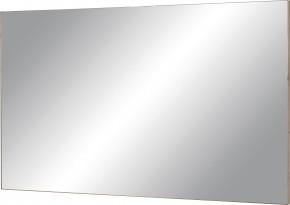 GW-Top - Zrcadlo 98/58/4 (dub sanremo)