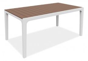 Harmony - Stůl (bílá, cappuccino)